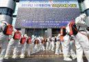 Kasus HAM, Kebebasan Beragama dan Perdamaian di Korea Selatan di Tengah Pandemi Covid-19